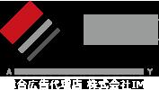総合広告代理店 株式会社IMC